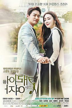 Korean Drama DVD Woman with a Suitcase  ENG SUB Region 3 FRE