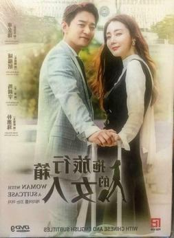 WOMAN WITH A SUITCASE 2017 DVD KOREAN TV  Eng Sub Region Fre