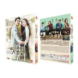 Woman with a Suitcase Korean Drama DVD with Good English Sub